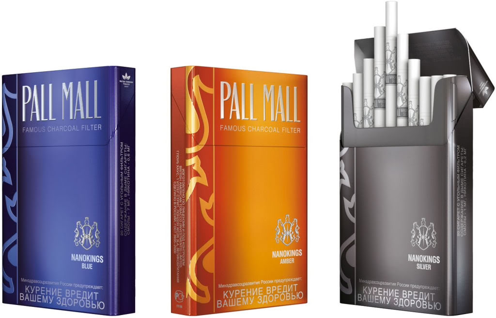 World's most Expensive Cigarettes - Spidertip.com - How to ... Pall Mall Black